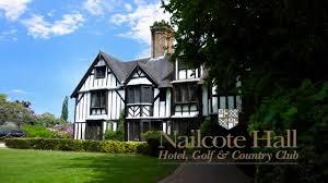 nailcote-hall